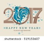 winter rooster. beautiful new... | Shutterstock .eps vector #519153607
