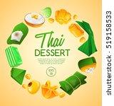 thai dessert   vector... | Shutterstock .eps vector #519158533