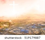 the lamb is in front of the... | Shutterstock . vector #519179887