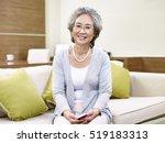senior asian woman sitting on... | Shutterstock . vector #519183313