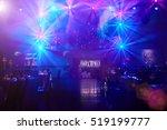 wedding party people dance in...   Shutterstock . vector #519199777