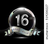 16th silver anniversary logo ... | Shutterstock .eps vector #519200227