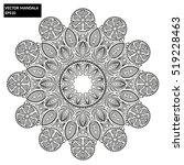 vector mandala | Shutterstock .eps vector #519228463