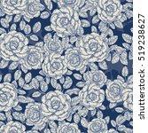 vintage roses seamless pattern. ... | Shutterstock .eps vector #519238627