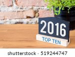 top ten topic of 2016 year on... | Shutterstock . vector #519244747
