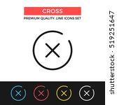vector x mark icon. cross ...