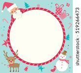 christmas ornament with circle... | Shutterstock .eps vector #519266473