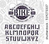 stencil plate sanserif font in...   Shutterstock .eps vector #519273337