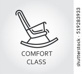 icon of chair rocking. comfort... | Shutterstock .eps vector #519283933