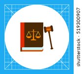 gavel and book as law concept... | Shutterstock .eps vector #519300907