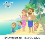 big family mom dad and three... | Shutterstock .eps vector #519301327