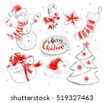 hand drawn pencil and... | Shutterstock . vector #519327463