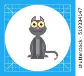 Grey Cat Icon