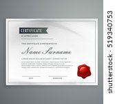 certificate of appreciation... | Shutterstock .eps vector #519340753