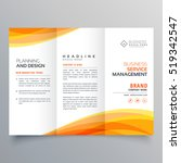 trifold brochure template with... | Shutterstock .eps vector #519342547