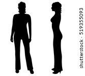 vector illustration silhouettes ... | Shutterstock .eps vector #519355093