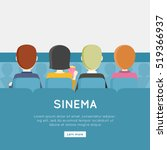 people in cinema hall  back... | Shutterstock .eps vector #519366937