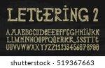 vintage label font. lettering... | Shutterstock .eps vector #519367663