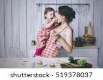 mother and small child in the... | Shutterstock . vector #519378037