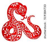 zodiac sign for year of snake ...   Shutterstock .eps vector #519384733