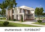 3d rendering of modern cozy... | Shutterstock . vector #519386347