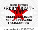red threat brutal and powerful... | Shutterstock .eps vector #519387043