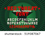 red threat brutal and powerful... | Shutterstock .eps vector #519387067