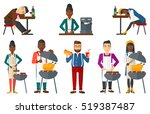 smiling man cooking chicken on... | Shutterstock .eps vector #519387487