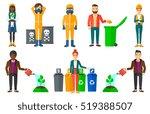 man watering a small tree. man...   Shutterstock .eps vector #519388507