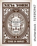 whiskey label with old frames.... | Shutterstock .eps vector #519392947