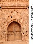 one of the door leading to... | Shutterstock . vector #519394393