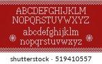 christmas font. knitted latin... | Shutterstock .eps vector #519410557