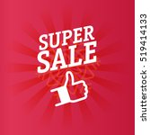 super sale shopping tag vector... | Shutterstock .eps vector #519414133
