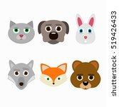 set of animal faces. vector... | Shutterstock .eps vector #519426433