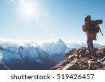 man with backpack trekking in... | Shutterstock . vector #519426457
