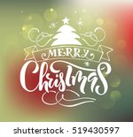 christmas logotype template... | Shutterstock .eps vector #519430597