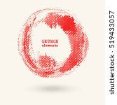 red ink round stroke on white... | Shutterstock .eps vector #519433057