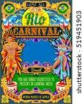 rio carnaval festival poster... | Shutterstock .eps vector #519451903