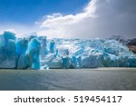 View Of Grey Glacier  The...