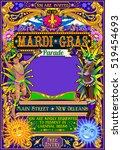 mardi gras festival poster... | Shutterstock .eps vector #519454693