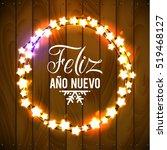 happy new year spanish language ... | Shutterstock .eps vector #519468127