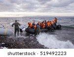 lesvos island  greece   29...   Shutterstock . vector #519492223