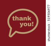 the thank you icon. thanks... | Shutterstock . vector #519506977