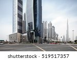 dubai city downtown | Shutterstock . vector #519517357