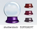 vector empty snow globe set....