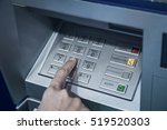 password code protection hand... | Shutterstock . vector #519520303