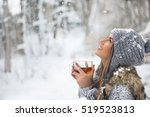 girl enjoys the snow falls.... | Shutterstock . vector #519523813