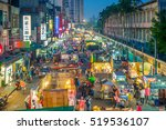 zhongli  taiwan   november 19 ... | Shutterstock . vector #519536107