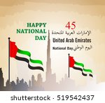 united arab emirates   uae  ... | Shutterstock .eps vector #519542437