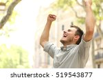 portrait of an excited man... | Shutterstock . vector #519543877